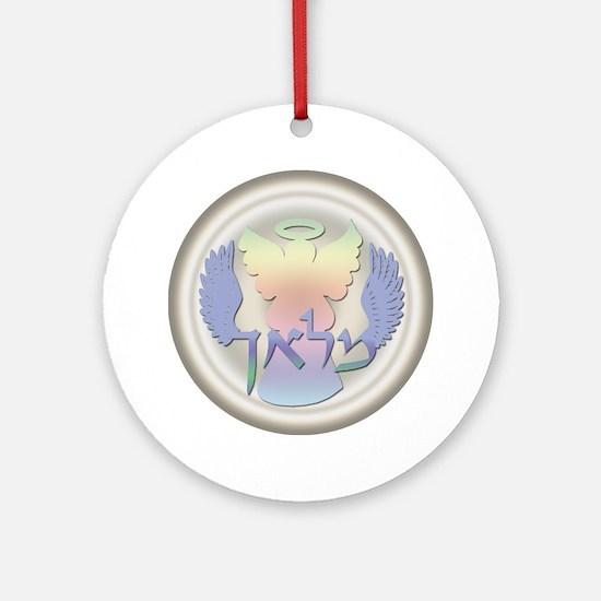 Angel (Hebrew) Ornament / Keepsake Ornament (Round