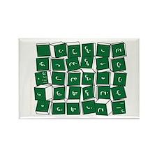 Arabic Alphabet Blocks Rectangle Magnet