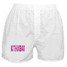 KTHXBAI Boxer Shorts