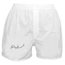 As-salam aleikum Boxer Shorts