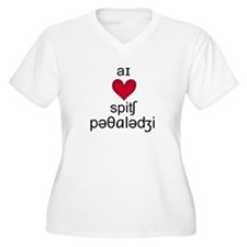 Cute Speech T-Shirt