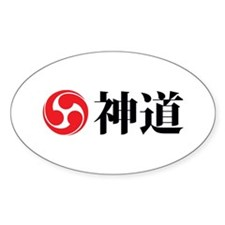 Shinto Oval Decal