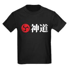 Shinto T