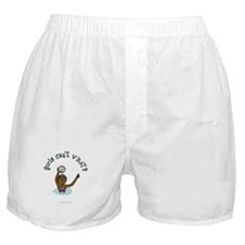 Dark Water Polo Boxer Shorts