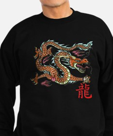 Cute Dragon Sweatshirt