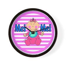 Chinese Baby Little Sister Mei Mei Wall Clock