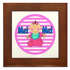 Chinese Baby Little Sister Mei Mei Framed Tile