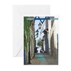 Hebrew Rosh Hashanah Greeting Cards (6)