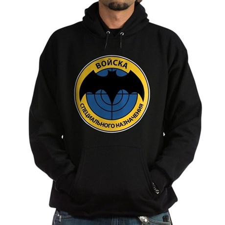 Russian Special Force Hoodie (dark)
