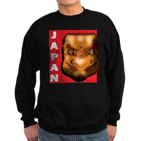 Japanese Mask Sweatshirt (dark)