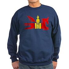 Mongol Horse Sweatshirt