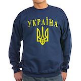 Ukraine Sweatshirt (dark)