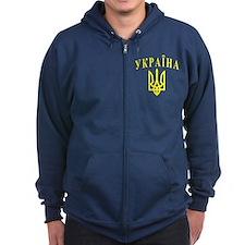 Ukraine Colors Zip Hoodie