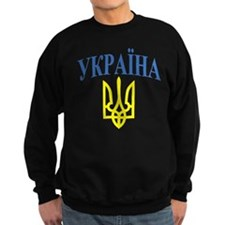 Ukraine Colors Sweatshirt