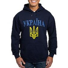 Ukraine Colors Hoodie