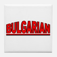 """Bulgarian"" Tile Coaster"