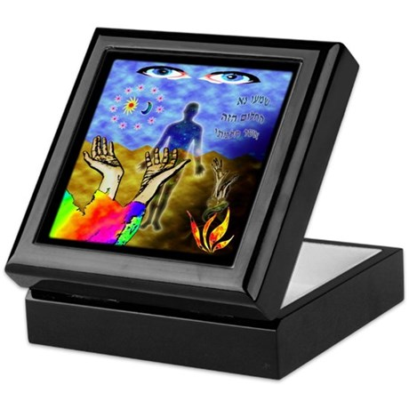 Yosef the Dreamer Keepsake Box