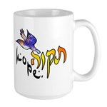 Tikvah: Hope Large Mug