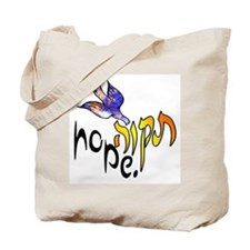 Tikvah: Hope Tote Bag