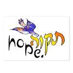 Tikvah: Hope Postcards (Package of 8)
