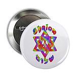 Tiedye Shalom Button