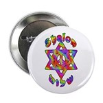 """Tiedye Shalom 2.25"""" Button (10 pack)"""