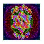 Tiedye Shalom Tile Coaster