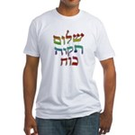 Shalom Tikvah Koach Fitted T-Shirt