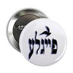 """Feygeleh 2.25"""" Button (100 pack)"""
