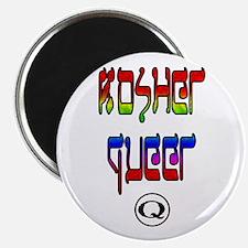 Kosher Queer v2 Magnet