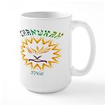 Chanukah 5766 Large Mug
