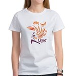 There Will Be Light Women's T-Shirt