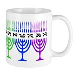 Rainbow Happy Chanukah Mug