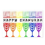 Rainbow Happy Chanukah Postcards (Package of 8)