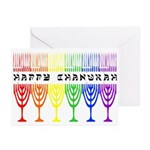 Rainbow Happy Chanukah Greeting Cards (Package of
