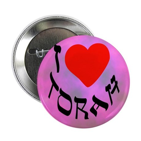 "I Heart Torah 2.25"" Button (10 pack)"