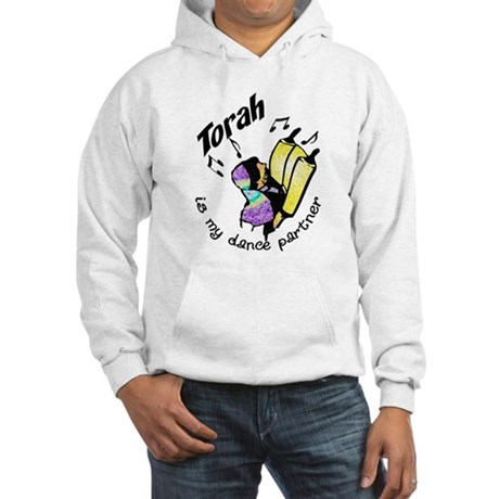 Torah is My Dance Partner Hooded Sweatshirt