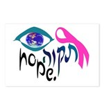 Tikvah: Hope Breast Cancer Aw Postcards (Package o