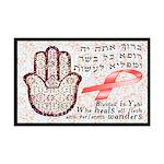 Chamsa HIV/AIDS Awareness Mini Poster Print