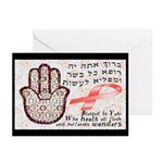 Chamsa HIV/AIDS Awareness Greeting Cards (Package