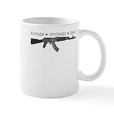 Spetsnaz AK47 Mug