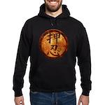 Kanji Endurance Symbol Hoodie (dark)