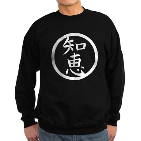 Black and White Kanji Wisdom Symbol Sweatshirt (da