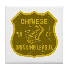 Chinese Drinking League Tile Coaster