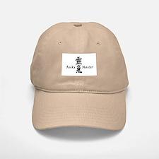 Reiki Master Baseball Baseball Cap