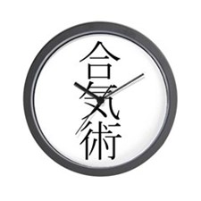 Aikijutsu Kanji Wall Clock