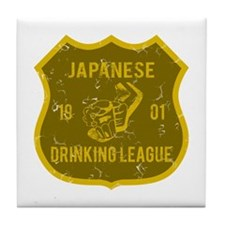Japanese Drinking League Tile Coaster