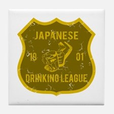 Japanese Drinking League Tile Coaster