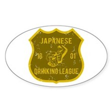 Japanese Drinking League Oval Decal