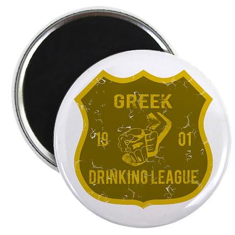 Greek Drinking League Magnet